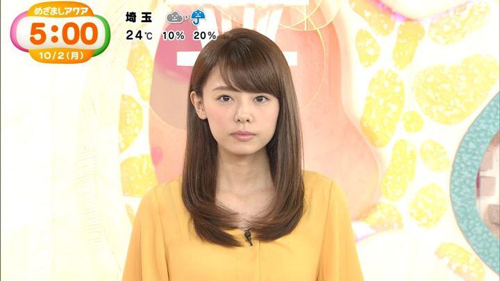 2017年10月02日宮澤智の画像25枚目