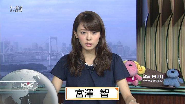 2017年10月03日宮澤智の画像03枚目