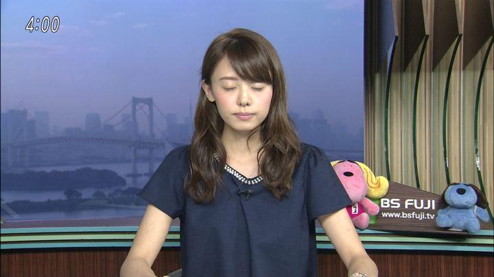 2017年10月03日宮澤智の画像06枚目