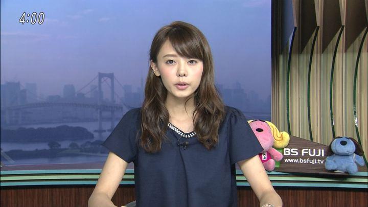 2017年10月03日宮澤智の画像07枚目