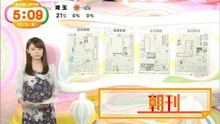 2017年10月05日宮澤智の画像18枚目