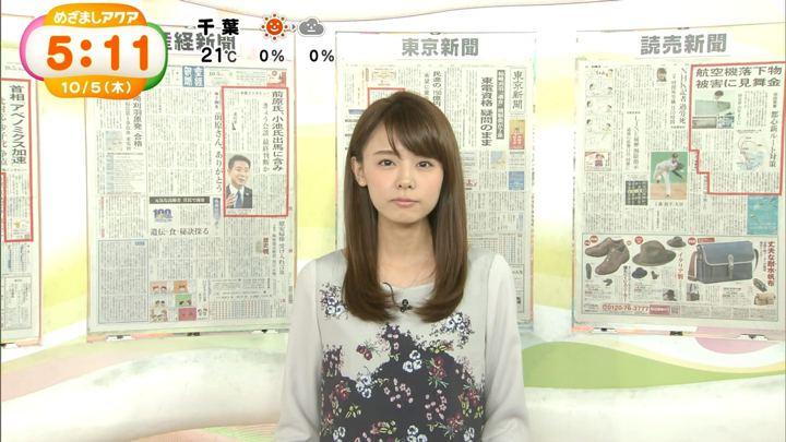 2017年10月05日宮澤智の画像19枚目