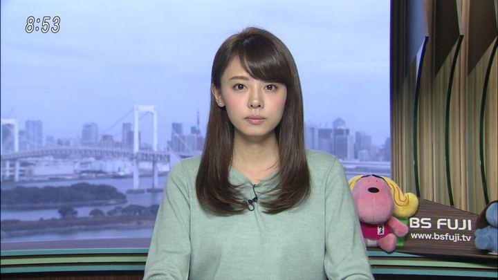 2017年10月06日宮澤智の画像25枚目