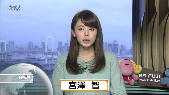 2017年10月06日宮澤智の画像26枚目