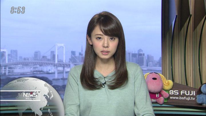 2017年10月06日宮澤智の画像27枚目