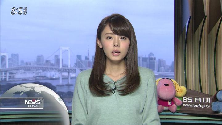 2017年10月06日宮澤智の画像30枚目