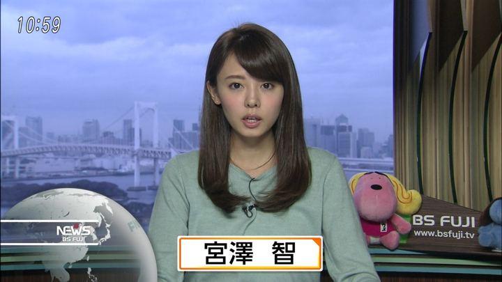2017年10月06日宮澤智の画像32枚目