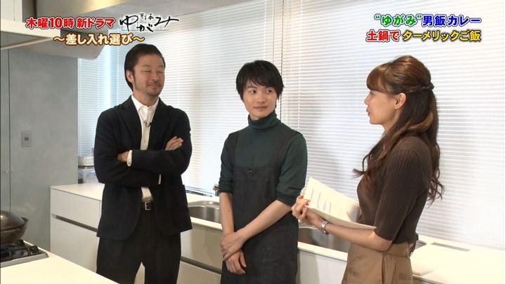 2017年10月07日宮澤智の画像15枚目