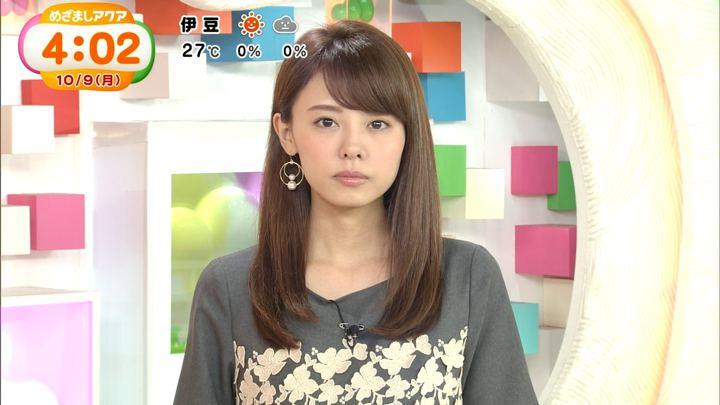 2017年10月09日宮澤智の画像06枚目