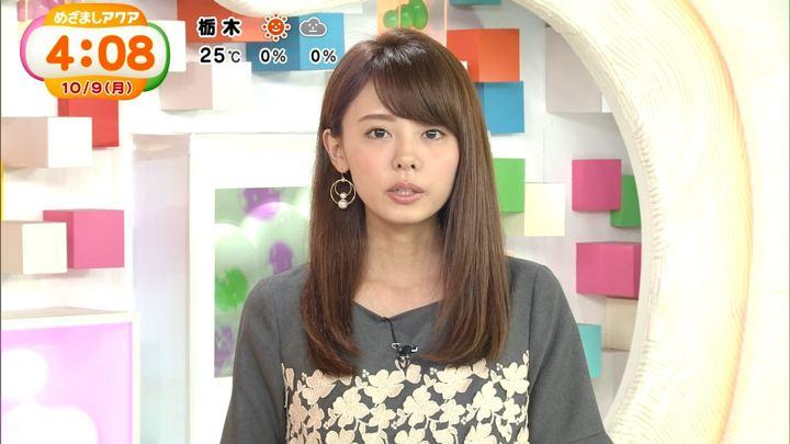 2017年10月09日宮澤智の画像11枚目