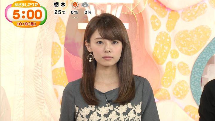 2017年10月09日宮澤智の画像31枚目
