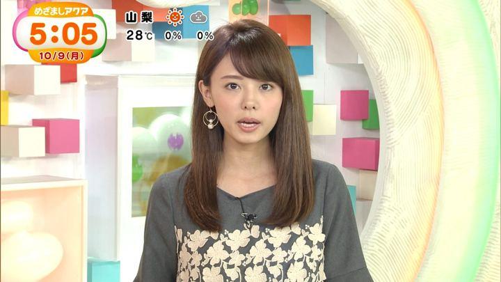 2017年10月09日宮澤智の画像33枚目