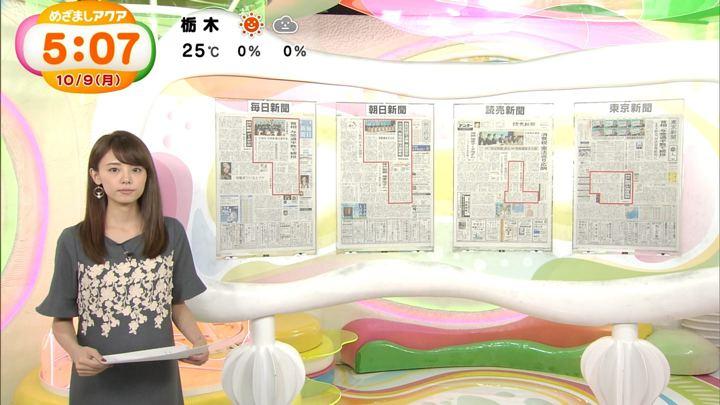 2017年10月09日宮澤智の画像34枚目