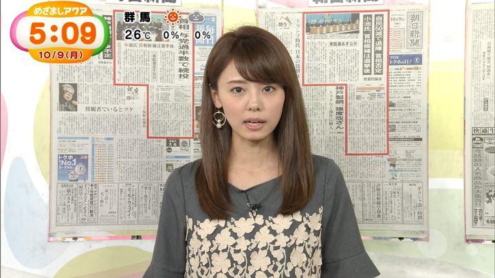 2017年10月09日宮澤智の画像36枚目