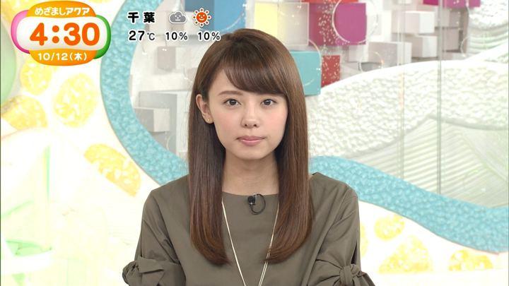 2017年10月12日宮澤智の画像14枚目