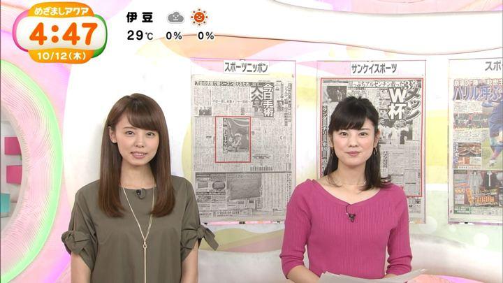 2017年10月12日宮澤智の画像19枚目