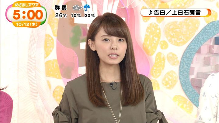 2017年10月12日宮澤智の画像21枚目