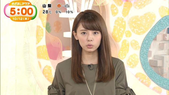 2017年10月12日宮澤智の画像22枚目