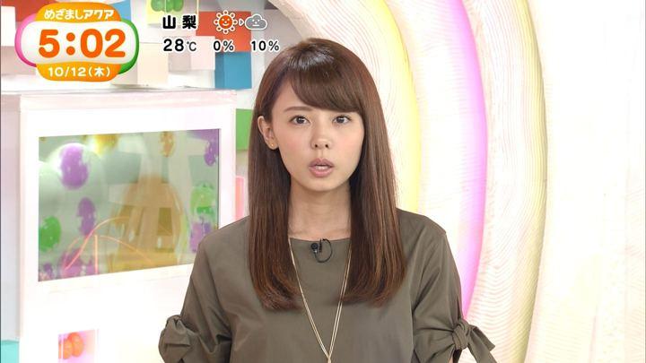 2017年10月12日宮澤智の画像23枚目