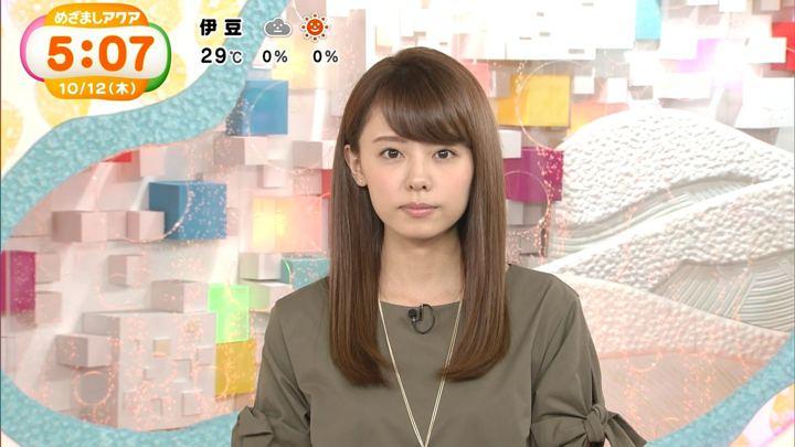 2017年10月12日宮澤智の画像26枚目