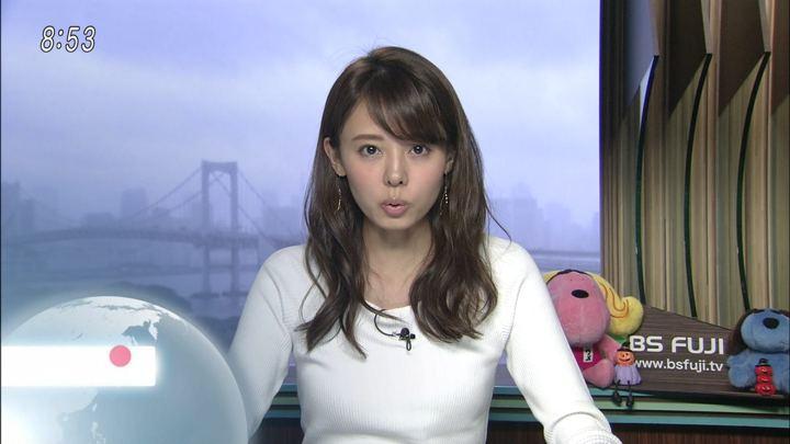 2017年10月13日宮澤智の画像37枚目