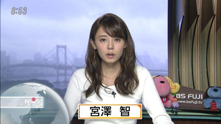 2017年10月13日宮澤智の画像38枚目