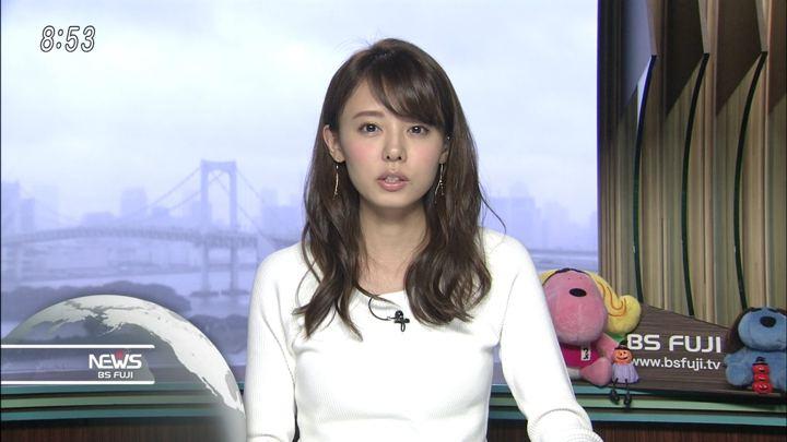 2017年10月13日宮澤智の画像39枚目