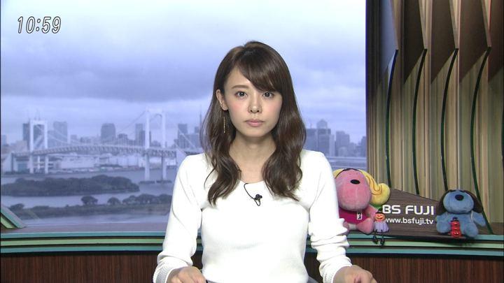 2017年10月13日宮澤智の画像41枚目