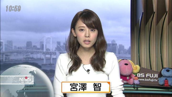 2017年10月13日宮澤智の画像42枚目