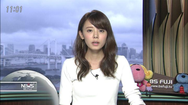 2017年10月13日宮澤智の画像46枚目