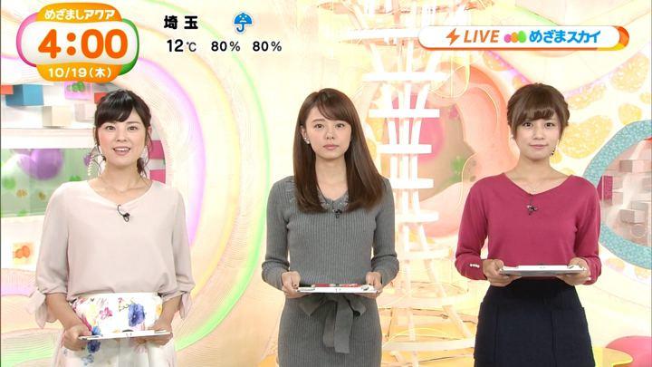 2017年10月19日宮澤智の画像01枚目