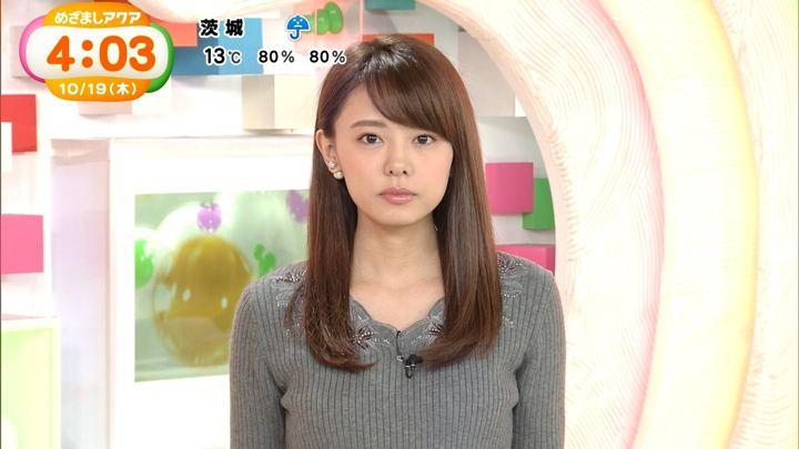 2017年10月19日宮澤智の画像05枚目