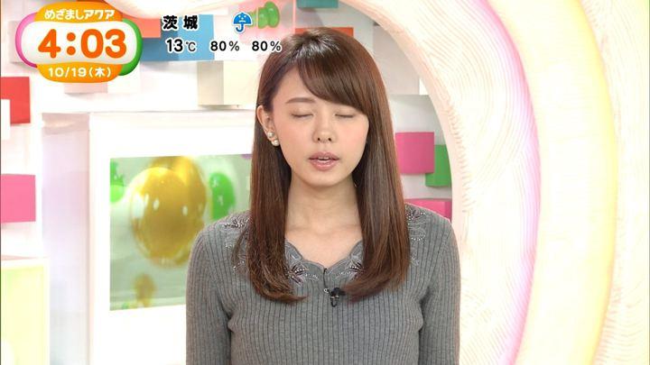 2017年10月19日宮澤智の画像06枚目