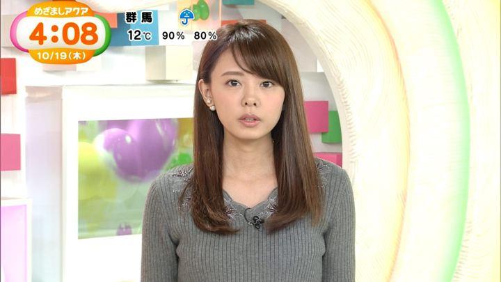 2017年10月19日宮澤智の画像09枚目