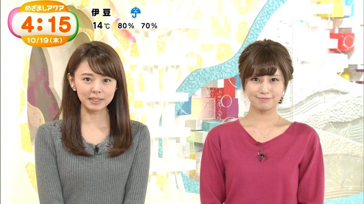 2017年10月19日宮澤智の画像11枚目