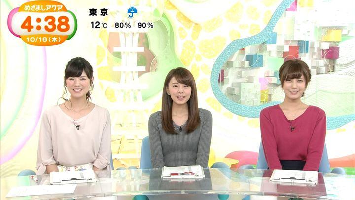 2017年10月19日宮澤智の画像16枚目