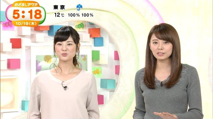 2017年10月19日宮澤智の画像26枚目