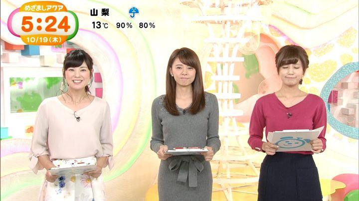 2017年10月19日宮澤智の画像27枚目