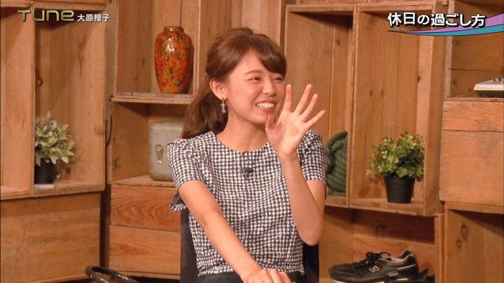 2017年11月03日宮澤智の画像51枚目