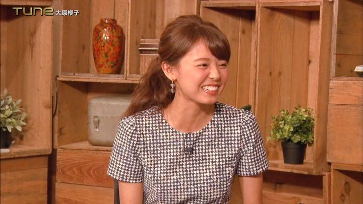 2017年11月10日宮澤智の画像04枚目