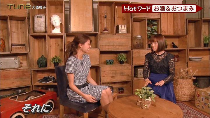 2017年11月10日宮澤智の画像08枚目