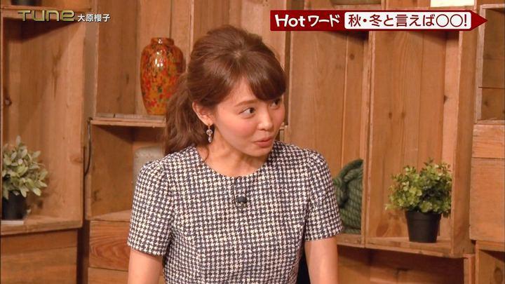 2017年11月10日宮澤智の画像15枚目