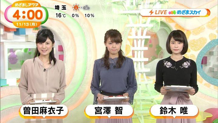 2017年11月13日宮澤智の画像02枚目