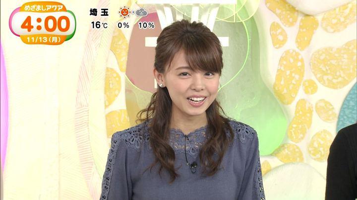 2017年11月13日宮澤智の画像03枚目