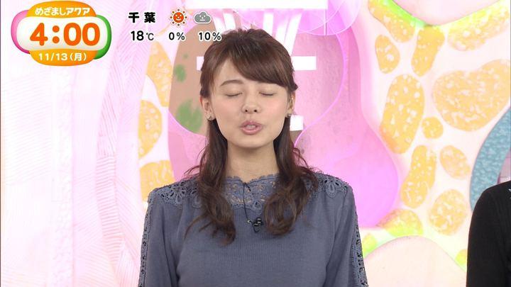 2017年11月13日宮澤智の画像06枚目