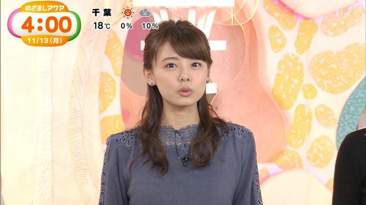 2017年11月13日宮澤智の画像09枚目