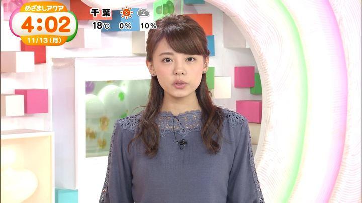 2017年11月13日宮澤智の画像11枚目