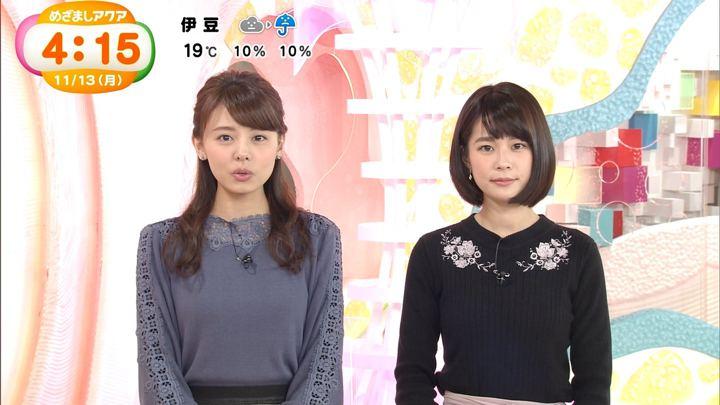 2017年11月13日宮澤智の画像15枚目
