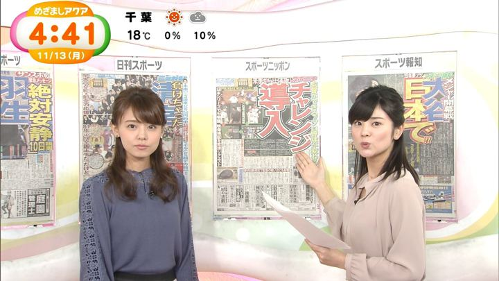 2017年11月13日宮澤智の画像29枚目