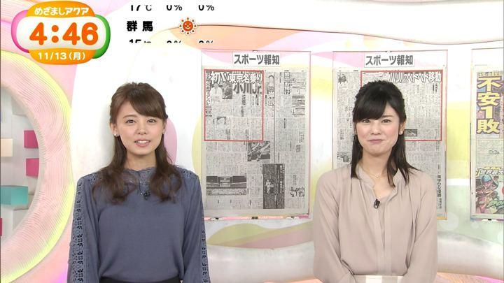 2017年11月13日宮澤智の画像30枚目